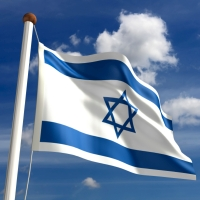 Israel with pride: ¡Happy 70 birthday!