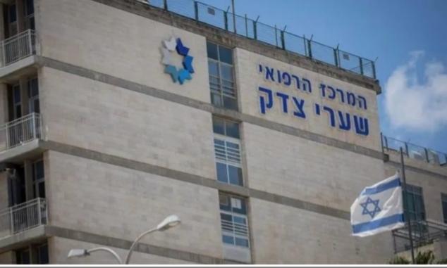 EL CONMOVEDOR MENSAJE DE DESPEDIDA DE UNA ENFERMERA A LA PRIMERA VÍCTIMA DE CORONAVIRUS EN ISRAEL